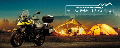 main_motorcycling_support[1]