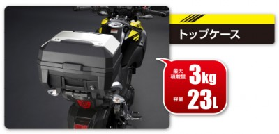 p_motorcycling_support02[1]