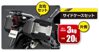 p_motorcycling_support03[1]